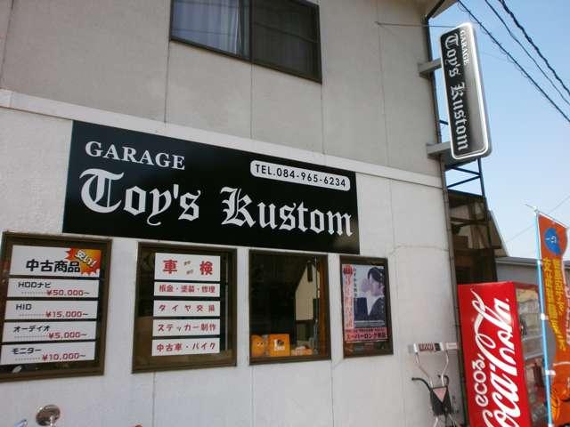 自動車・バイクの販売・買取・車検等は福山市のガレージトイズカスタム