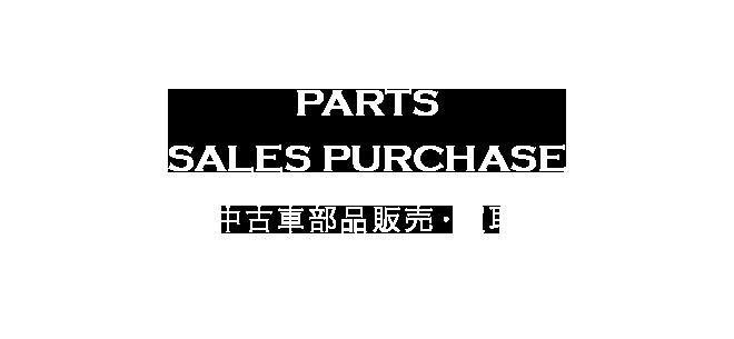 3_banner_parts_02