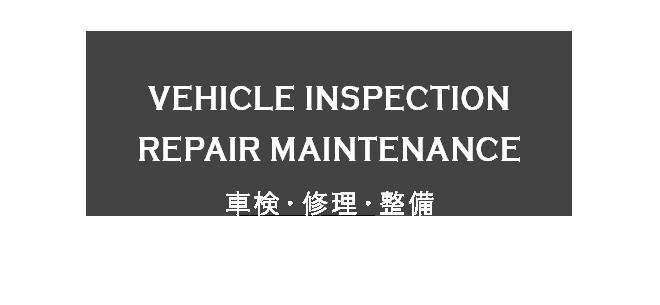3_banner_repair_02